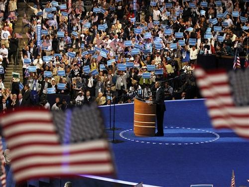 120906-obama-dnc-4x3_photoblog500